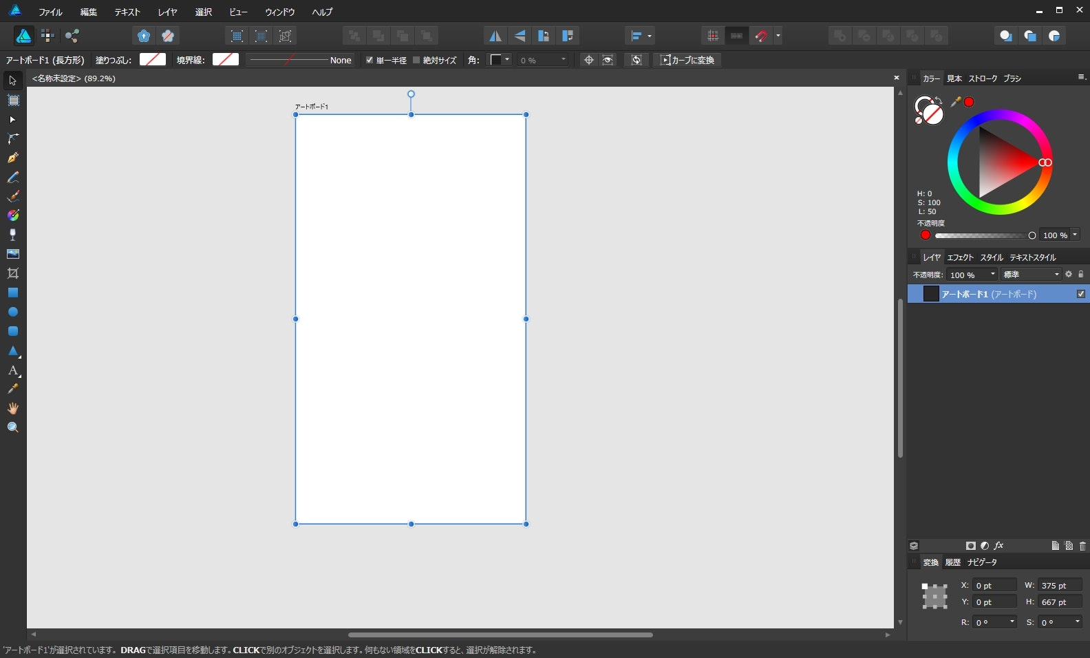 Affinity Designer 2016-12-03 08.50.53.jpg
