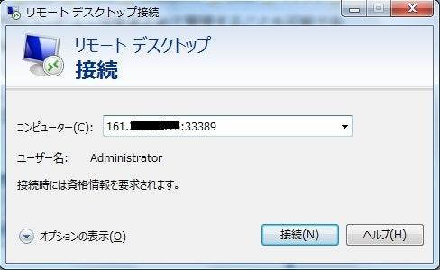 PortChange09.jpg