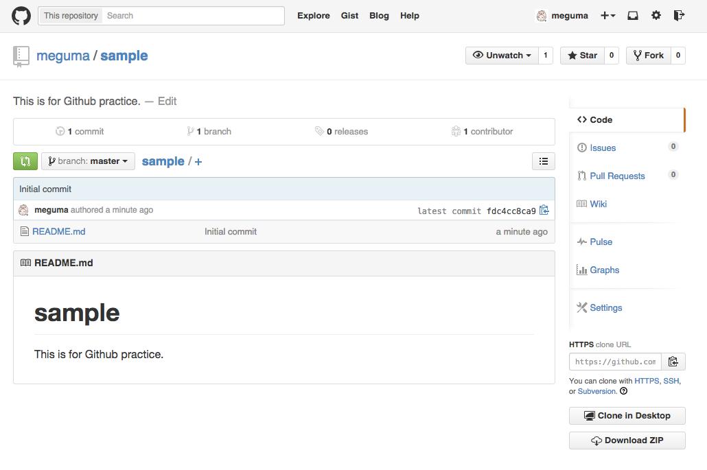 sample_repository.png