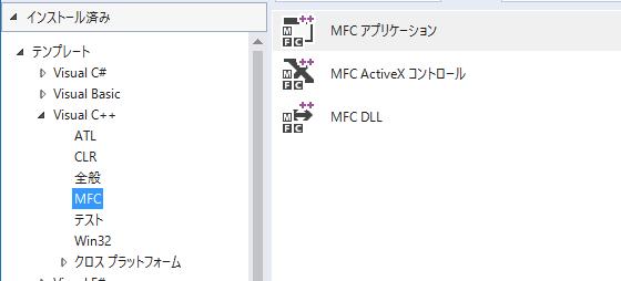 VCProj_MFC.png