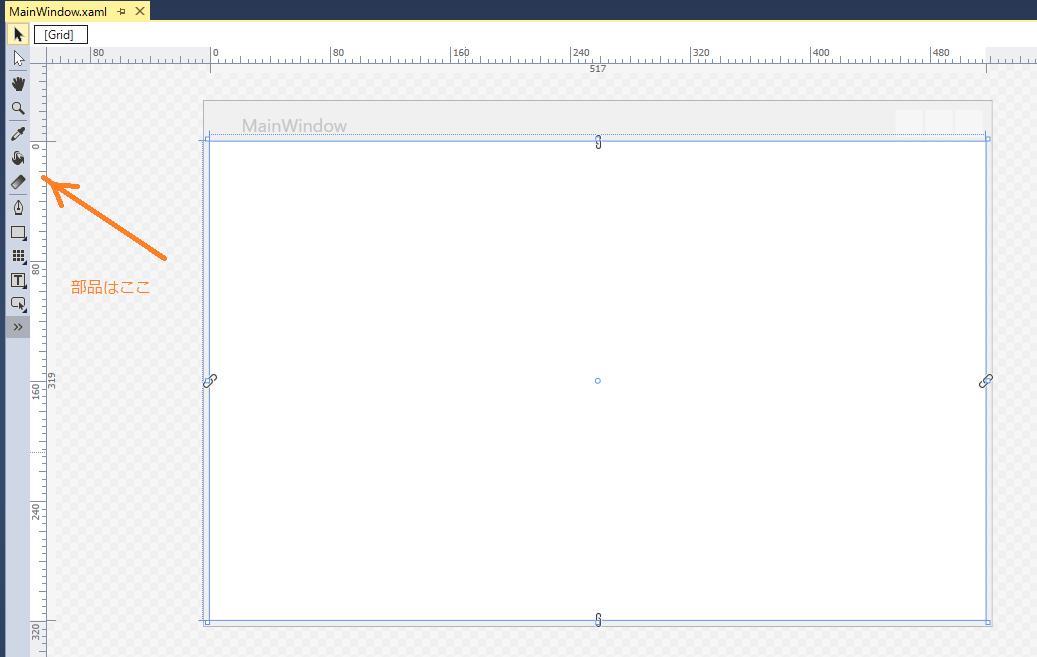 DesignWindow.png