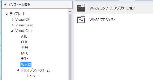 VCProj_Win32.png