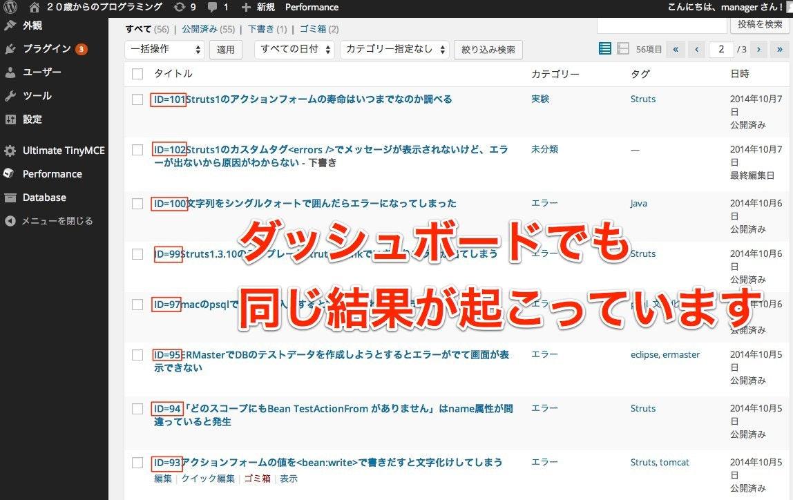 wordpress_02_141014.jpg