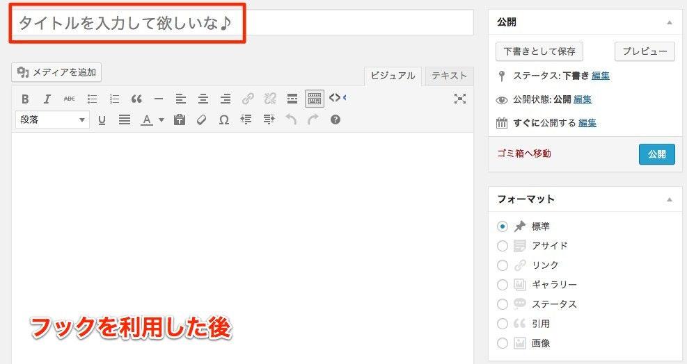 wordpress_04_141014.jpg