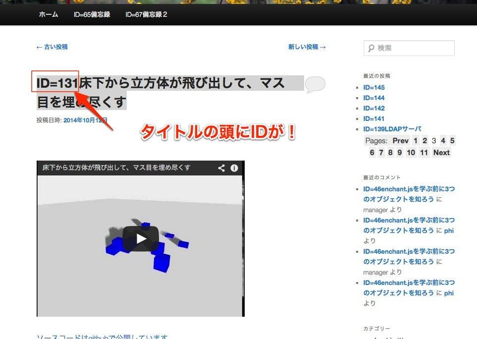 wordpress_01_141014.jpg
