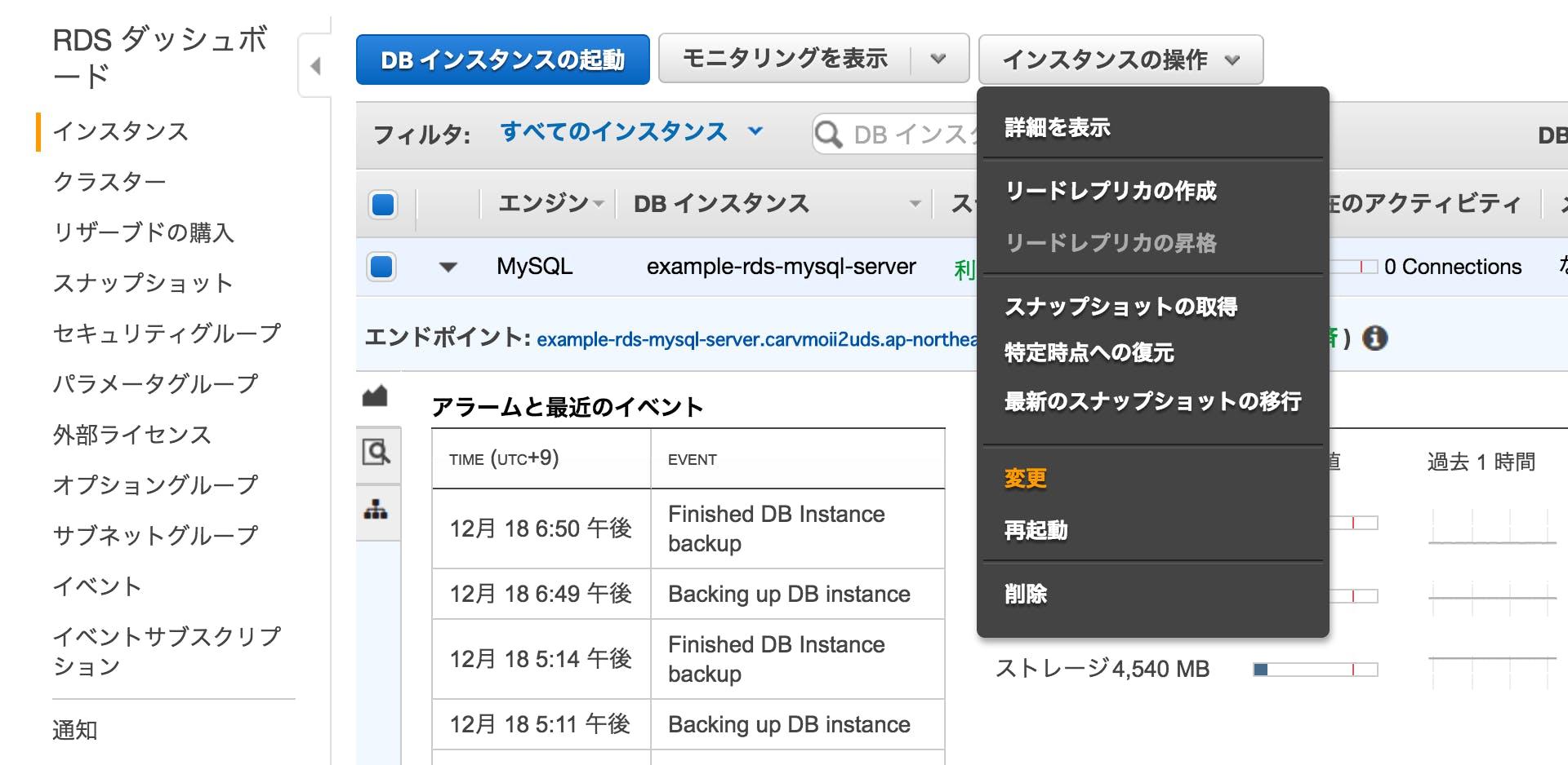 スクリーンショット 2016-12-18 20.10.01.png