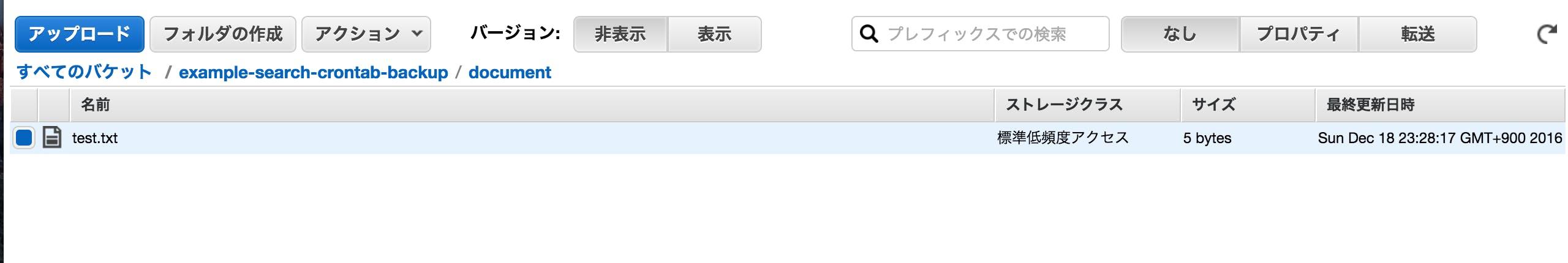 スクリーンショット 2016-12-18 23.36.08.png