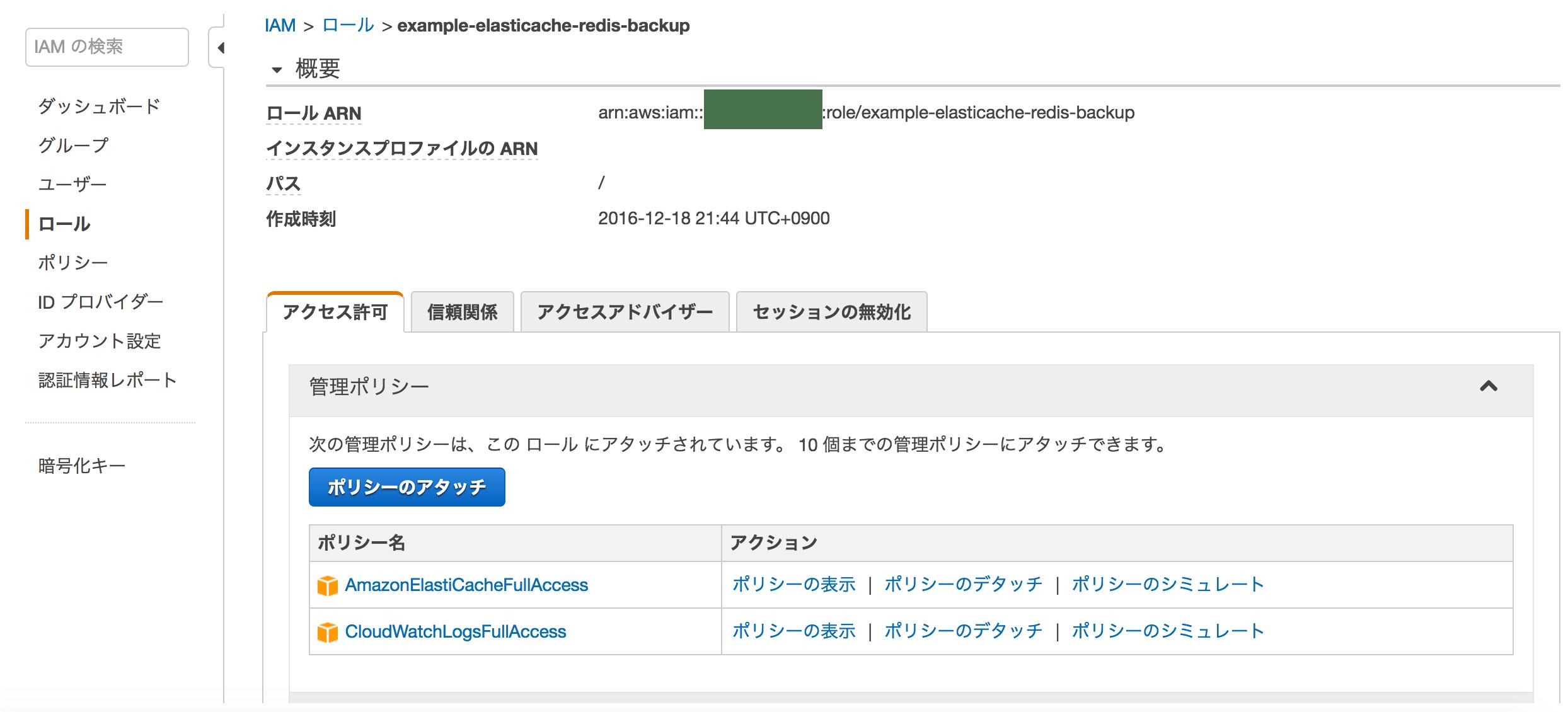 スクリーンショット 2016-12-18 21.45.06.png