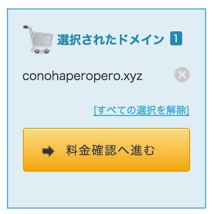 スクリーンショット 2015-11-11 18.34.36_.png