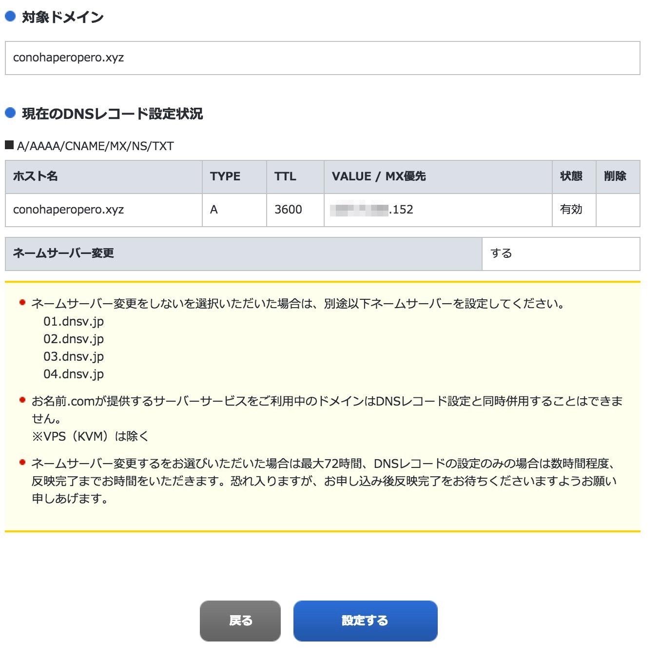 スクリーンショット_2015-11-11_18_54_12.jpg