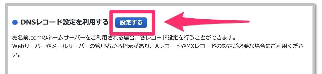 スクリーンショット_2015-11-11_18_49_56_.jpg