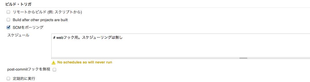 スクリーンショット 2015-01-31 2.08.05.png
