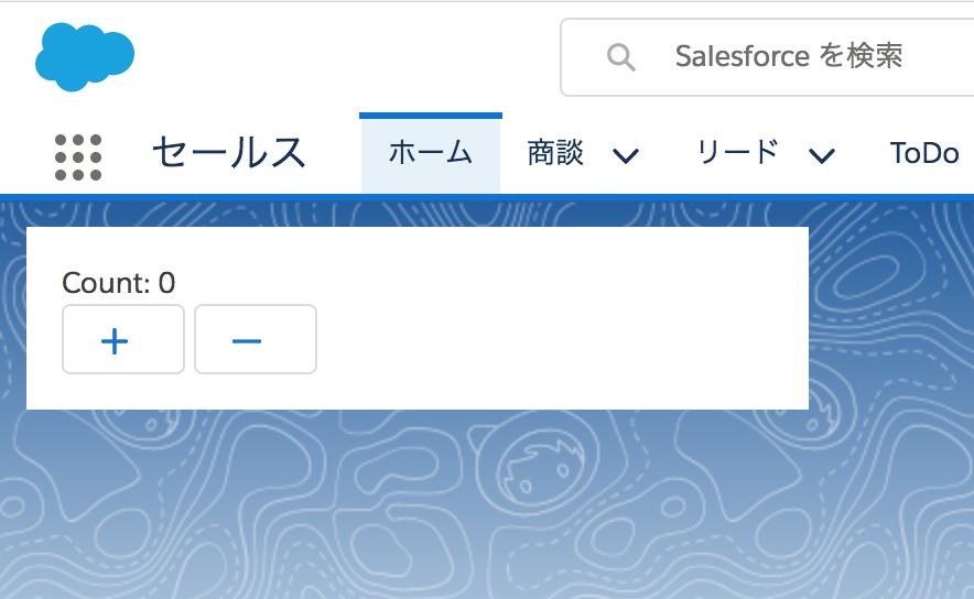 ホーム   Salesforce 2018-01-12 16-25-07.png