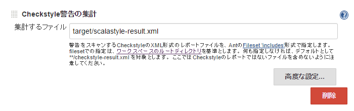 checkstyle.png