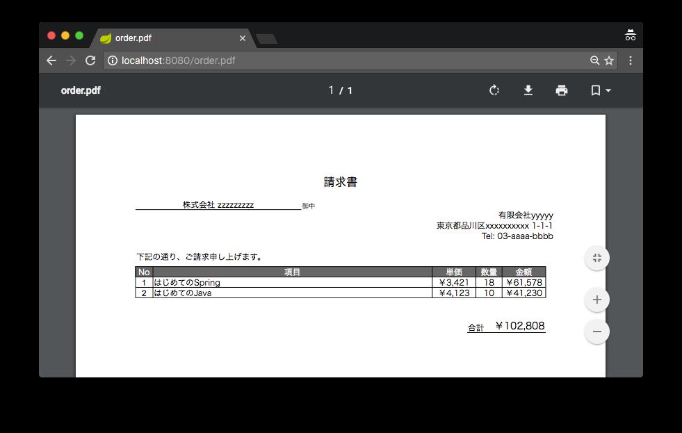 スクリーンショット 2016-11-06 4.57.47.png
