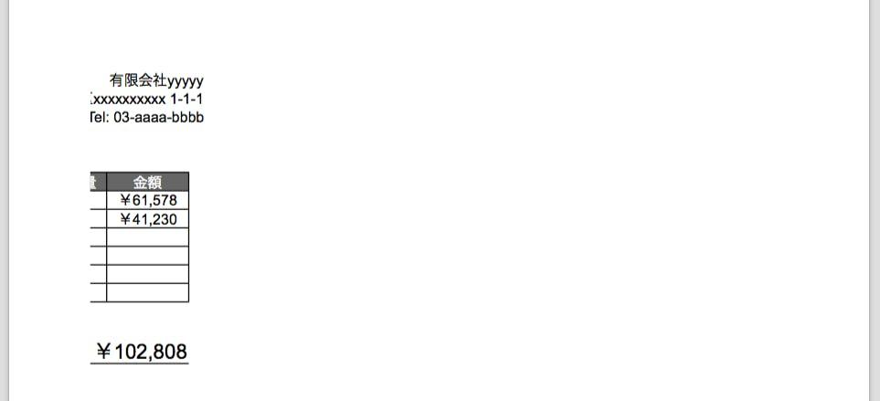 スクリーンショット 2016-11-05 18.24.59.png