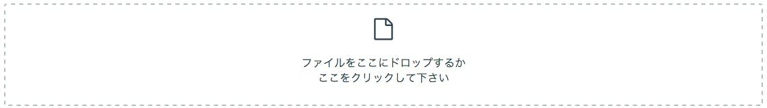 スクリーンショット 2016-03-09 10.46.23.png