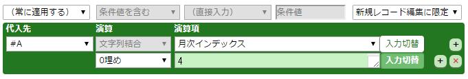 ss_plugin_config3_5.png