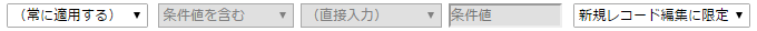 ss_plugin_config3_3.png
