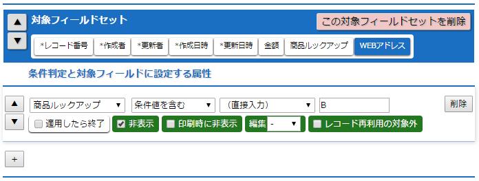 ss_plugin_config2_7.png