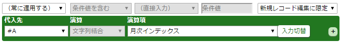 ss_plugin_config3_4.png