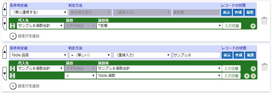 sample-13.png