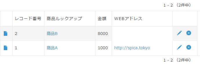 ss_plugin_config2_8.png
