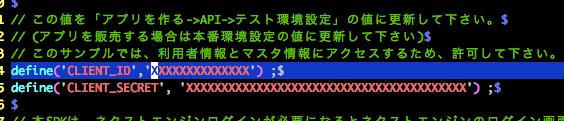 スクリーンショット 2015-02-25 14.59.56.png
