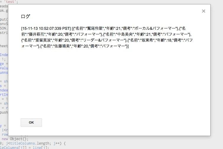 test002.jpg