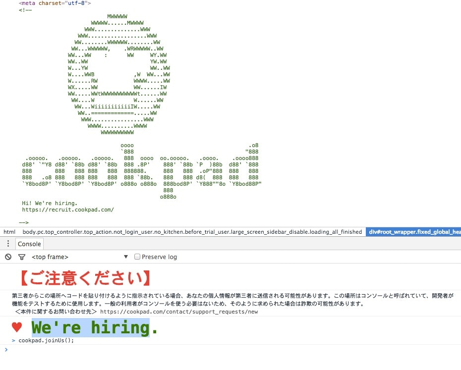 Developer_Tools_-_http___cookpad_com_.jpg