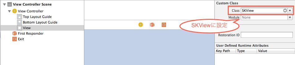 スクリーンショット 2015-01-29 17.15.54.png