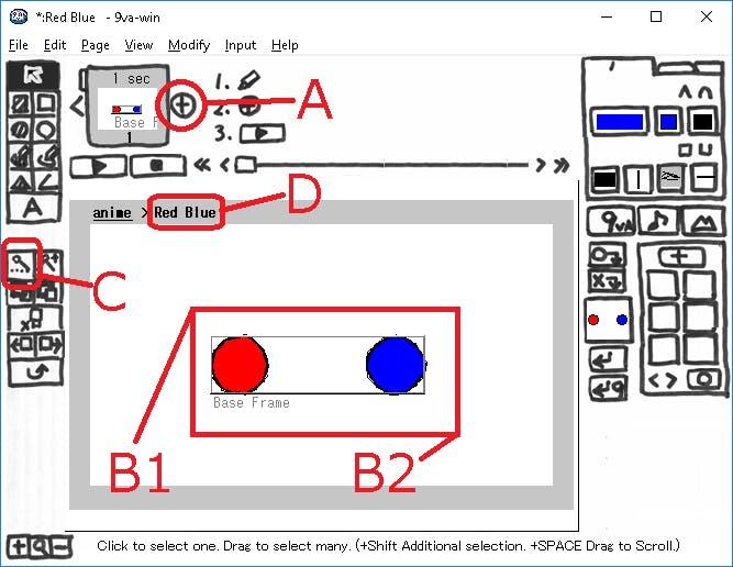 9vae16Screen.png