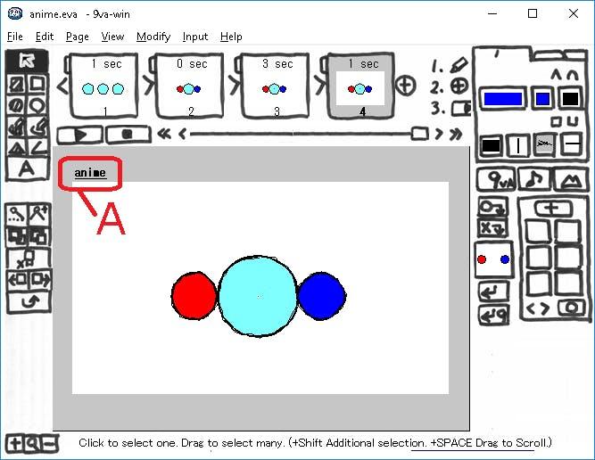 9vae13Screen.png