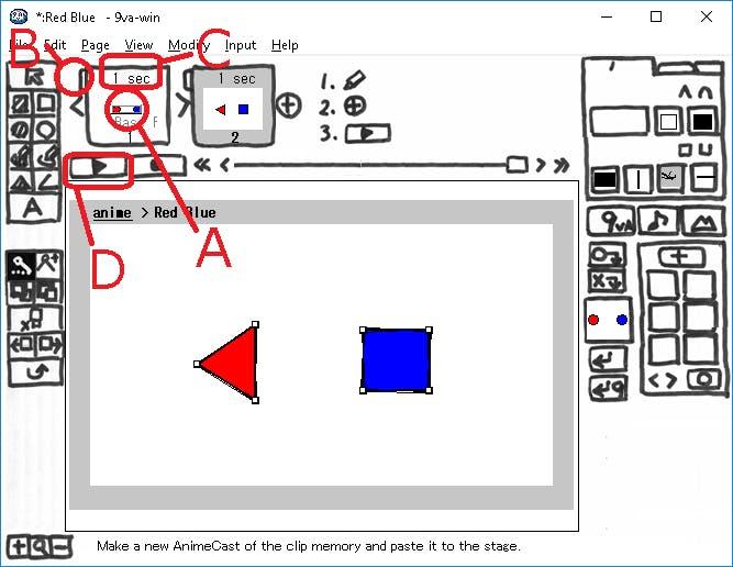 9vae19Screen.png