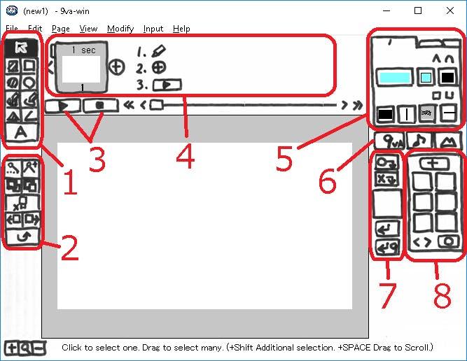 9vae3Screen.png