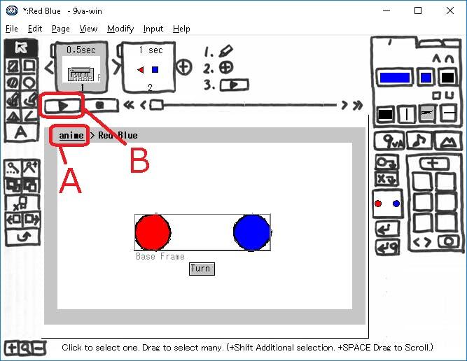 9vae20Screen.png