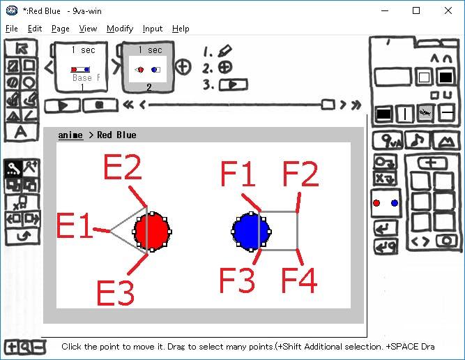 9vae21Screen.png