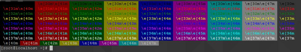 20150215-bash-colors.png