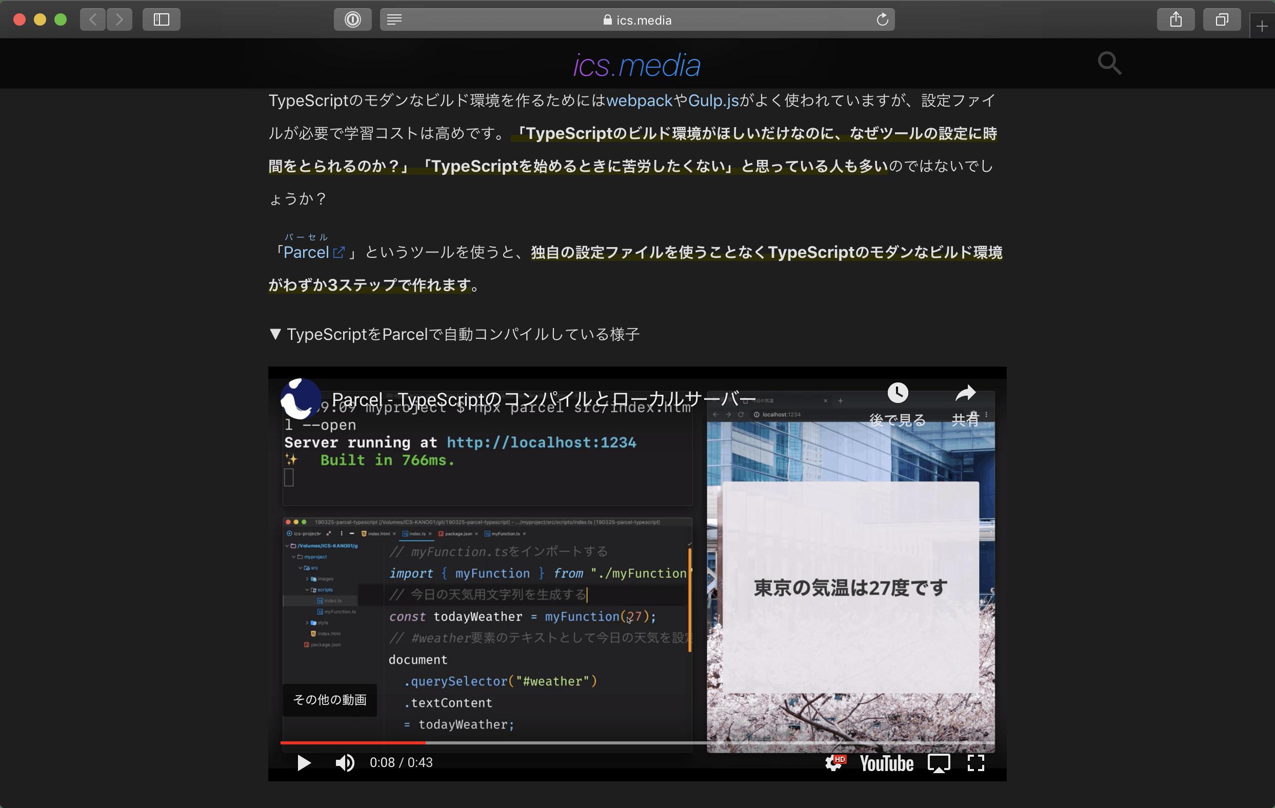 qiita-user-contents imgix net/https%3A%2F%2Fqiita-