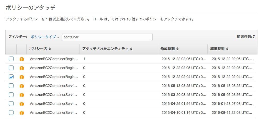 スクリーンショット 2016-10-03 17.58.30.png