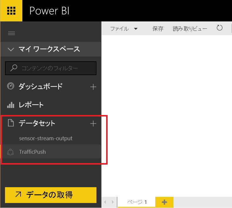powerbi-window.PNG