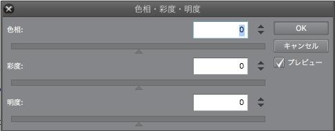 スクリーンショット 2015-12-14 22.54.33.png