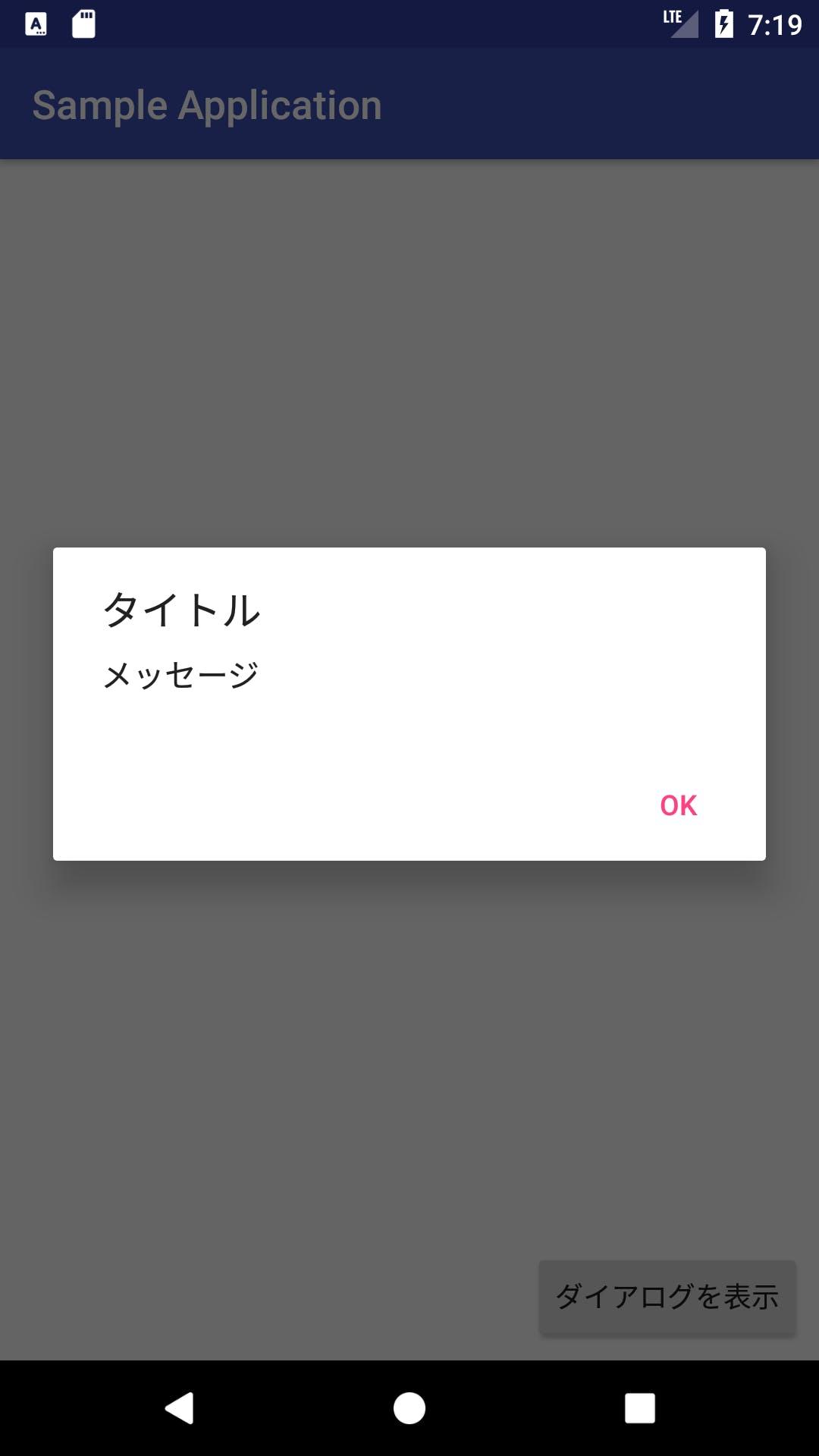 Screenshot_1507533549.png