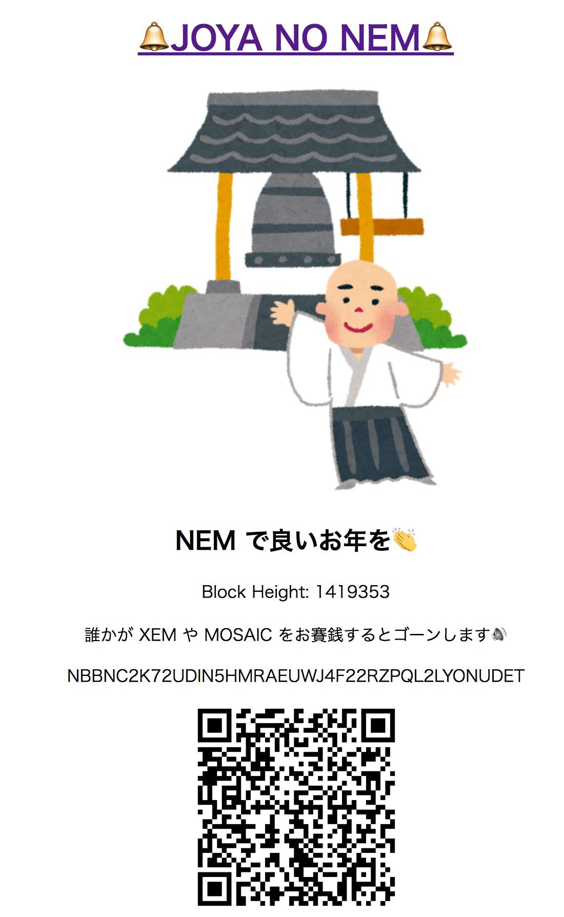 スクリーンショット 2017-12-18 1.05.18.png