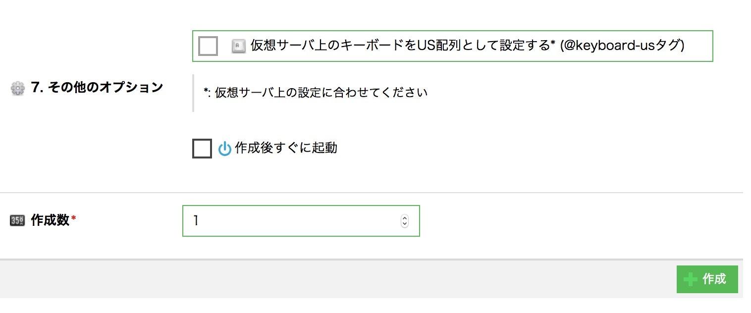 add_server.jpg
