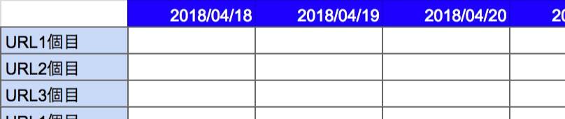 スクリーンショット 2018-04-14 12.56.54.png