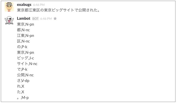 スクリーンショット_2015-11-03_18_49_35.png