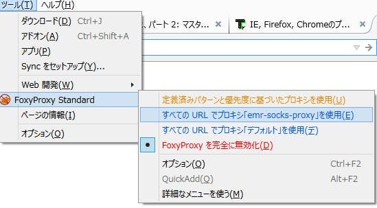 Amazon EMR クラスターでホストされているウェブサイトの表示」(とSpark
