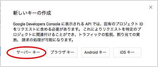 Google Developers Console 2015-02-17 12-11-34.png
