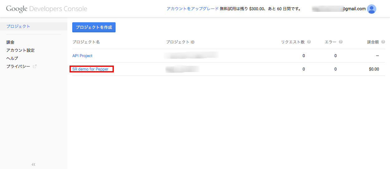 Google Developers Console 2015-02-17 11-59-47.png